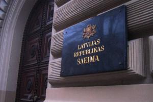 В Латвии официально запретили нацистскую и советскую форму