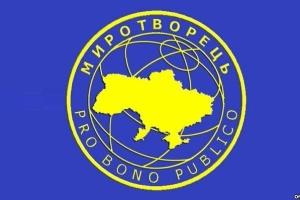"""""""Миротворець"""" повідомив, що не оброблятиме російськомовні листи з РФ"""