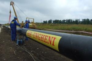 """В Молдове начали строить газопровод """"Унгены-Кишинев"""""""