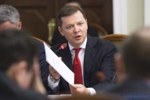 ПАСЕ не поддержала идею Ляшко обязать  делегацию РФ признать Крым украинским