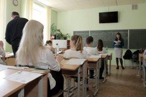 """Образовательные центры """"Крым-Украина"""" и """"Донбасс-Украина"""" начнут работу 3 июня"""