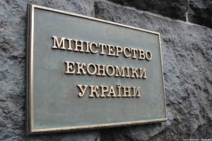 Украина вводит пошлину на импорт цементных клинкеров из РФ, Беларуси и Молдовы