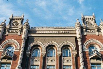 Ukraine's GDP will decline by 6% in 2020 - NBU