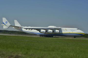 Le plus gros avion-cargo du monde, l'Antonov AN 225 se pose à Châteauroux