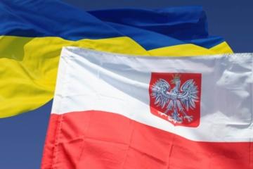 Polen will europäische Integration der Ukraine weiter unterstützen