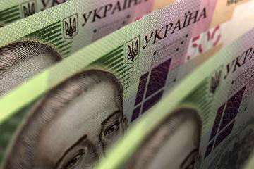 Ministerstwo Finansów uplasowało obligacje o wartości prawie 9 miliardów