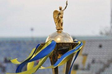 Відбулося жеребкування 1/16 фіналу Кубка України з футболу