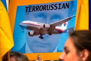 加拿大要求俄罗斯回应因MH17空难受到的指控