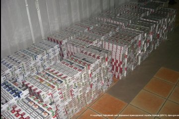 Ukrainian border guards stop 1.5 thousand tobacco smuggling attempts in 2016
