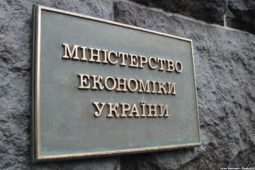 EU mission on 'industrial visa-free regime' launched in Ukraine
