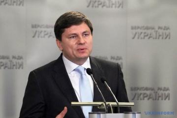 Angebliches Telefongespräch zwischen Tymoschenko und Kolomoiskyi: BPP-Fraktion fordert Erklärungen