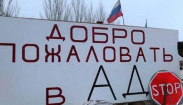Боевики из тяжелого оружия обстреляли оккупированную Брянку - разведка