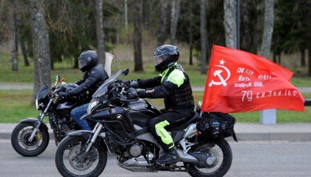 На литовському кордоні розвернули байкерів з РФ з