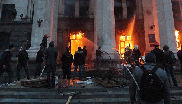 Суд у Чорноморську залишив під вартою п'ятьох фігурантів
