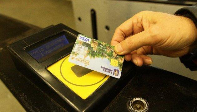 З 1 жовтня по 1 червня розпочалося оформлення пільгової картки на проїзд в громадському транспорті Івано-Франківська