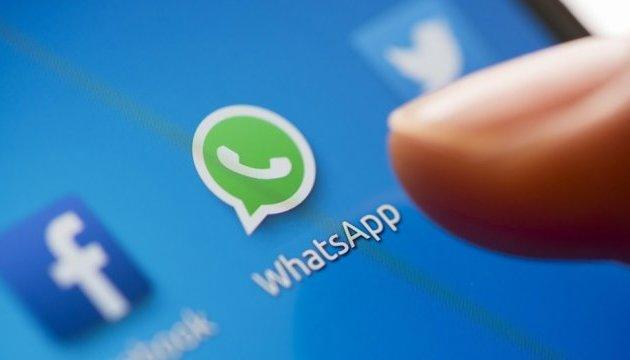 Користувачів месенджера WhatsApp вже понад два мільярди