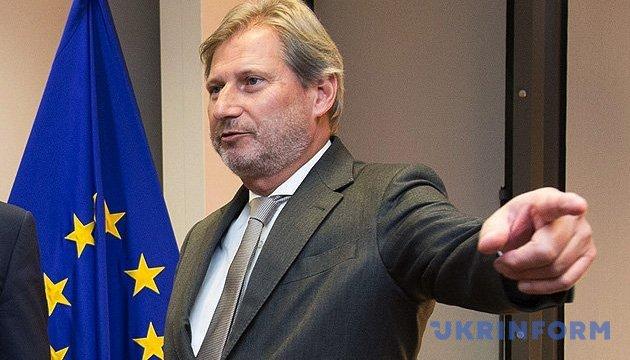 Еврокомиссар Хан объяснил, почему ЕС должен поддержать Украину