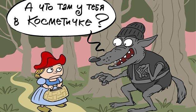 У Білорусі вимагають заборонити путінських