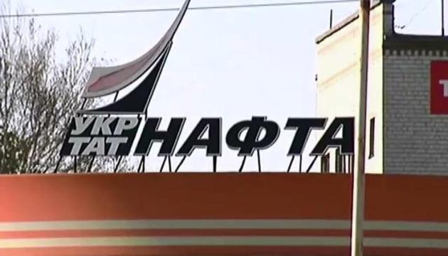 Татарстан подал иск к Украине на $300 миллионов