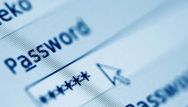 Вчені створили біометричний пароль на основі сміху