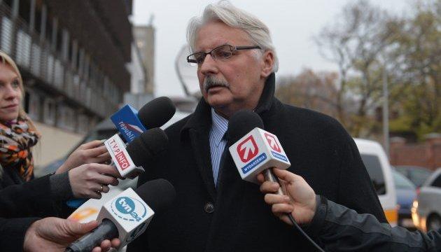 Избрание Туска должно быть недействительным из-за сопротивления Польши - Ващиковский