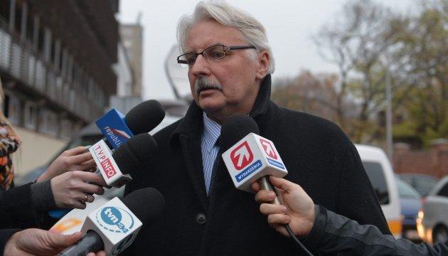 Польща в Радбезі ООН хоче допомогти Україні з розв'язанням конфлікту з РФ