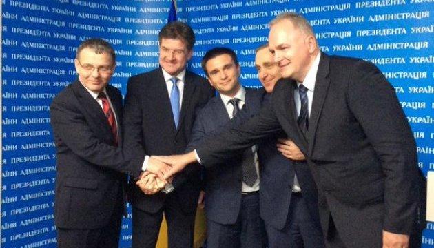 Восточное партнерство: