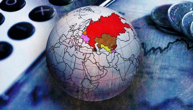 Україна: виклики зовнішньої залежності
