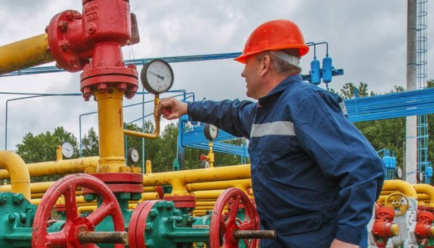 Ukrainian government selects Dutch firm to invest in shale gas field in eastern Ukraine