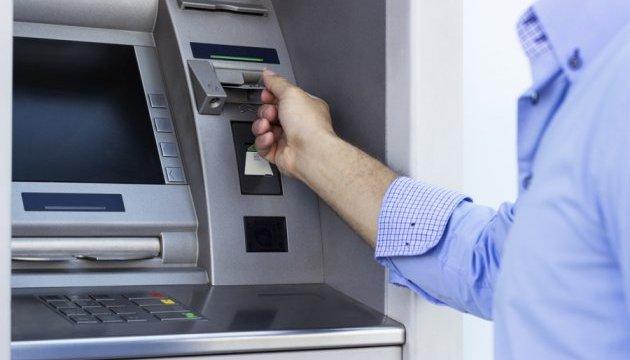 У Мюнхені поліцейські підстрелили грабіжника банкоматів