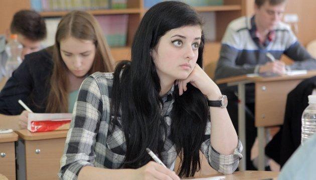 ЗНО з української сьогодні здають понад 260 тисяч випускників