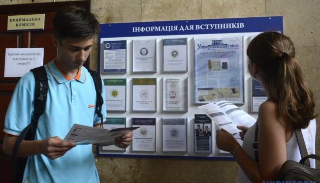 Контракт на село: абітурієнтам медичних та педагогічних вишів полегшать вступ
