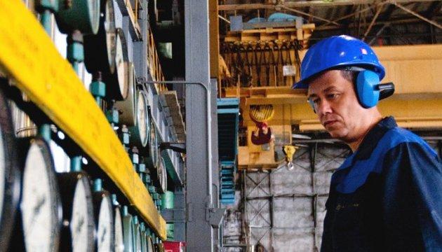 Нацкомісія планує підвищити тарифи на тепло та гарячу воду для промисловості