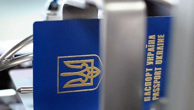 Безвіз: у МЗС розповіли, які документи треба мати при перетині кордону з ЄС