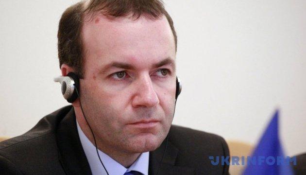 ЄНП обрала кандидата на пост голови Єврокомісії