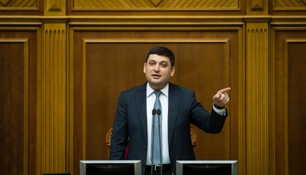 PM Groysman: Ukraine needs strong law-enforcement system