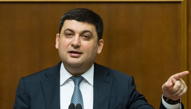 Customs offices to be monitored by special interagency unit – PM Groysman