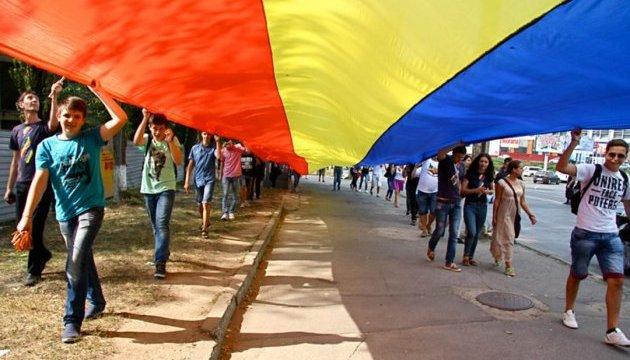 «Почервоніла» Румунія та Придністровські паралелі