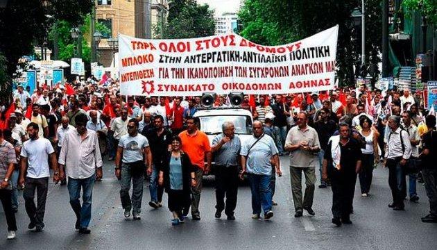 У Греції сьогодні - загальний страйк проти політики жорсткої економії