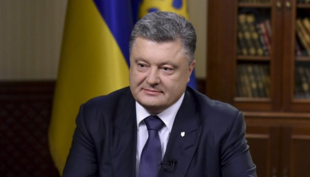 Poroshenko: Prompt introduction of visa-free regime is common goal of Ukraine, EU