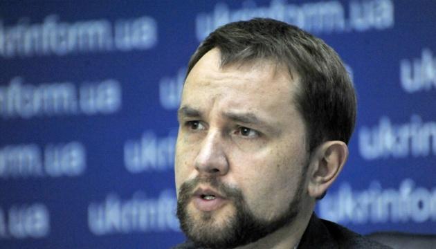 Вятрович разделяет проблему исторического примирения с Польшей на два аспекта