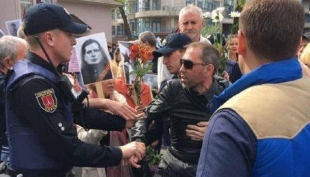 День Перемоги по-одеськи: