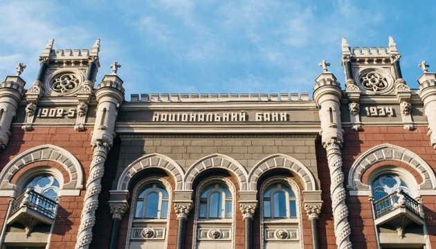 Ukraine's GDP will decline by 6% in 2020 - NBU