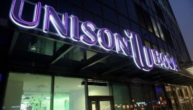 Суд скасував ліквідацію банку Юнісон