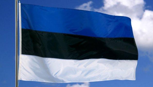 Естонія хоче закрити чотири посольства