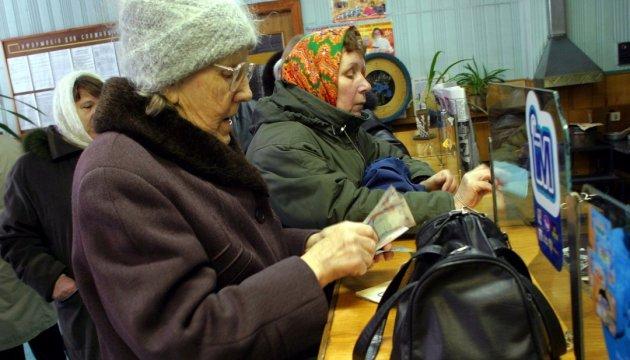 Уряд переніс на жовтень виплату компенсацій пенсіонерам 75+