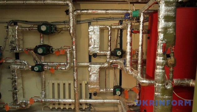 Фонд енергоефективності готовий фінансувати якісні проекти - Зубко