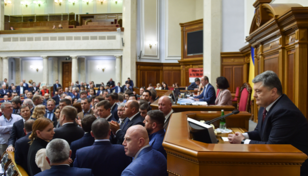 People's Front supports motion to create Rada commission to look into facts of political corruption