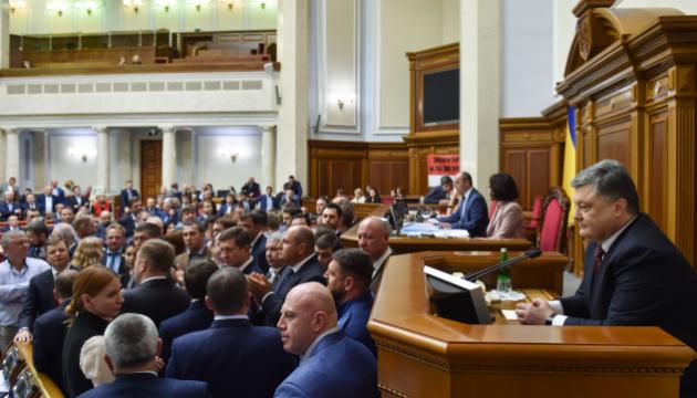 Рада взялася за судову реформу