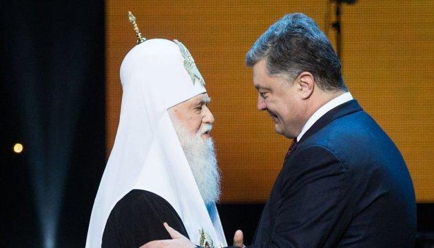 Порошенко и Филарет примут участие в благодарственном молебне в Ривнем